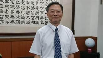 檢察總長「趁機」推主任人選 劍青檢改批破壞檢察民主