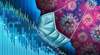 Fed官員警告 Delta病毒與低疫苗接種率威脅全球經濟復甦