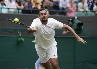 東京奧運》零觀眾比賽 澳洲男網名將克耶高斯不爽退賽