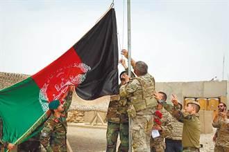 國戰會論壇》阿富汗 中國的機會與風險(羅慶生)