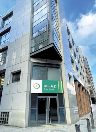 台灣海外金融機構大樓首例 一銀倫敦分行大樓 獲英綠建築標章