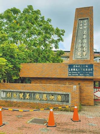 越港分校升格國小 設雲林智慧教育中心