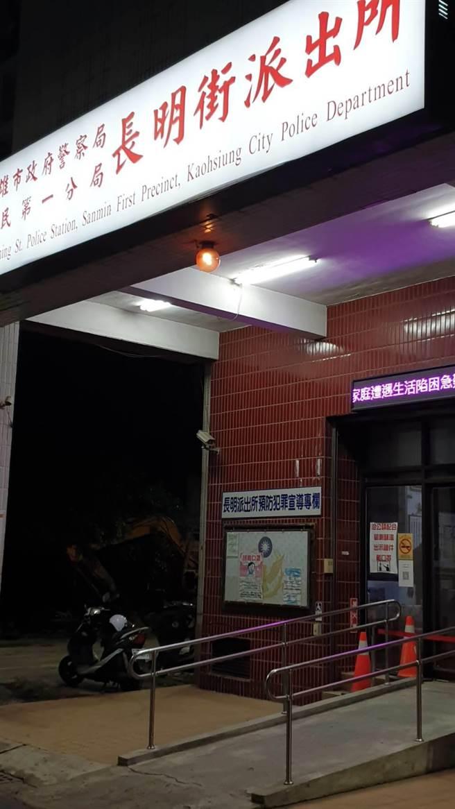 發生台北女子南下會男網友猝死案件的轄區派出所警方,正漏夜調查女子確切死因。(讀者提供/石秀華高雄傳真)