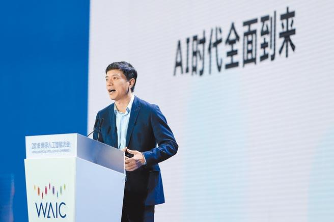 百度董事長兼CEO李彥宏表示,人工智慧將影響未來40年人類發展進程。圖為李彥宏2018年在世界人工智能大會論壇上發表演講。(新華社)