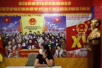 頭條揭密》越南:疫情下與台灣情境極相似的難兄難弟