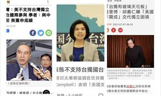 蔡詩萍》別鬧了 中華民國在台灣就是新諾亞方舟!