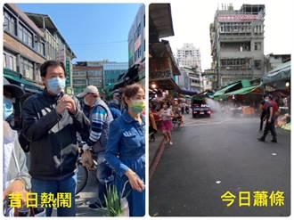 立委費鴻泰籲北市府 振興虎林街商圈經濟活動