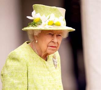 英國女王:英國王室願為中英兩國關係發展努力