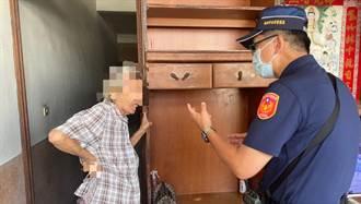 中年男領50萬被疑是車手 警跟他回家發現背後有洋蔥