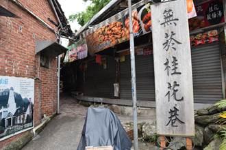 微解封前三義南庄遊客稀落 街景冷清彷彿倒退回40年前