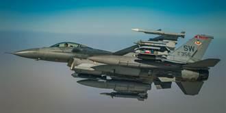 F-16墳場復生 美軍想幹嘛