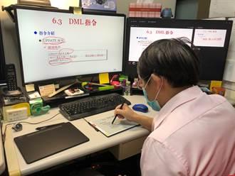 弘光科大引進電子紙遠距教學 增加師生互動又護眼