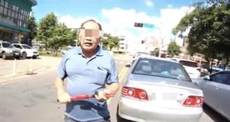 「口罩勒?總統來也沒用」駕駛沒戴口罩衝下車嗆騎士恐吃罰單