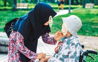 5子女拒付每月6000生活費 85歲老母提告因這理由判敗訴