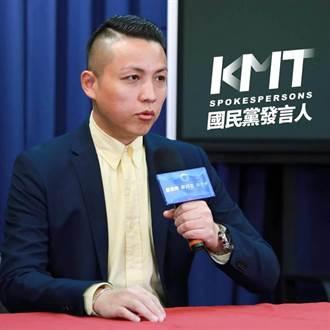 國民黨發言人陳偉杰: 請民進黨政府料毒從嚴 紓困從寬