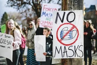 美國校園預計秋季重啟 已打疫苗師生不需戴口罩