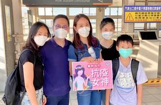 賈永婕行善滿月感嘆疫情見人心 爆「他」救了台灣電子業