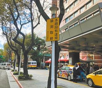 台北馬偕違停暴增4倍 挨轟搶錢