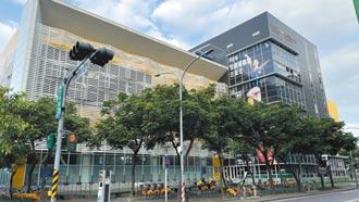 地方期盼 更名泰山國民運動中心