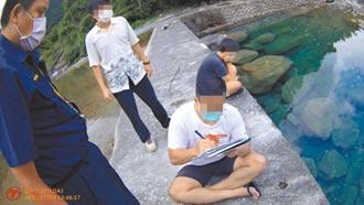 新竹男花蓮訪友 砂婆噹溪戲水遭罰