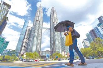 馬來西亞的白旗悲歌