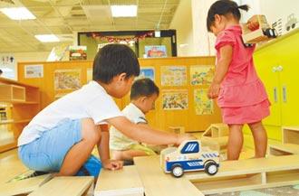 幼兒園停課照收學雜費 家長氣炸