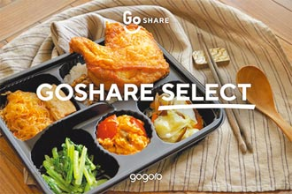 GoShare Select撫胃系MENU上桌