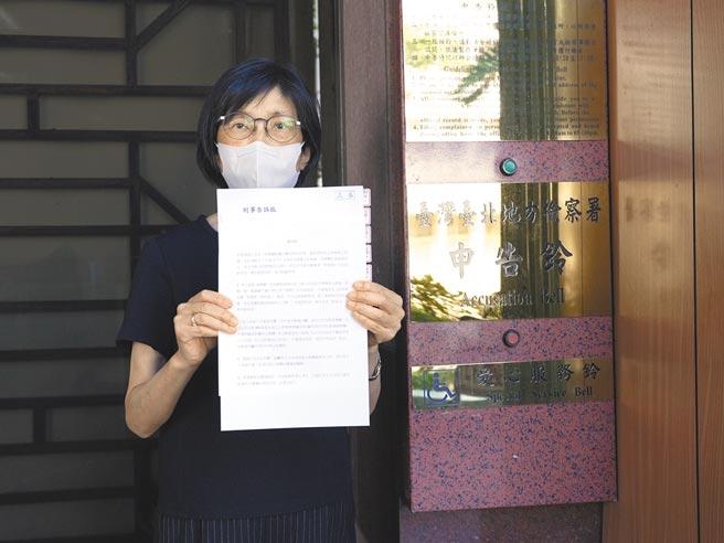 東元董事長邱純枝(見圖)9日到台北地檢署,按鈴控告菱光董事長黃育仁涉嫌加重誹謗等罪。(東元提供)