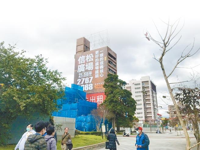 位於信義區的「信松廣場」低樓層為辦公室,也出現買家為穩定收租對抗通膨,買進一戶3000多萬的事務所。(甲桂林)