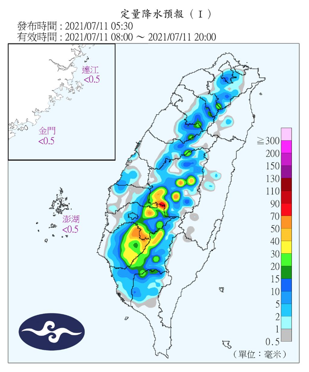 圖為今天的定量降水預報,西半部出現午後雷陣雨。(翻攝自氣象局)