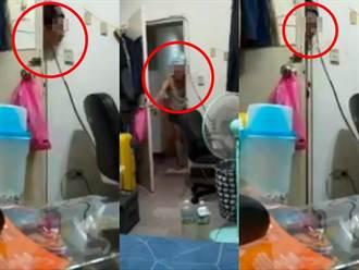 生活用品耗超快 監視器曝鄰家女頻詭異進房嚇呆她