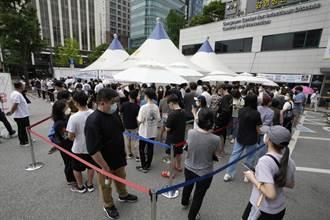 韓國單日確診略減至1324例 當局警告恐再攀升