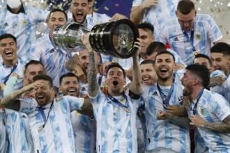美洲盃》阿根廷1比0氣走巴西 梅西喜迎國際賽首冠