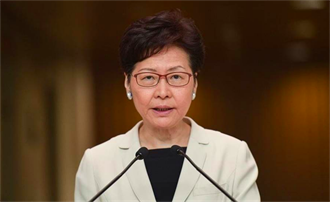 林鄭月娥:香港擔當反華勢力橋頭堡的角色