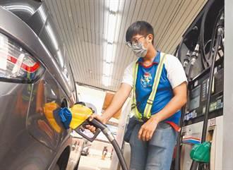 油價高檔震盪 汽、柴油各漲0.3及0.2元 95無鉛汽油每公升達30元