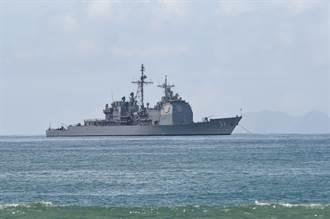 美海軍退役7艘飛彈巡洋艦 心酸原因曝光