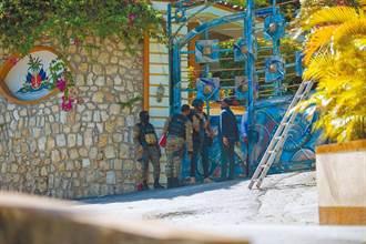 海地總統被殺後嫌犯為何闖我大使館 郭正亮推測這原因