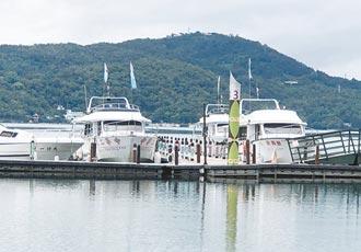 日月潭碼頭開放 業者未接種不開船
