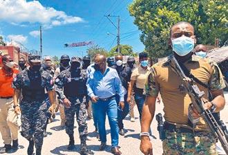 憲政危機 海地臨時總統鬧雙包