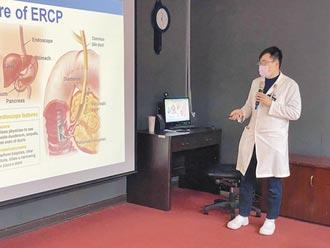 ERCP找病灶解決膽結石