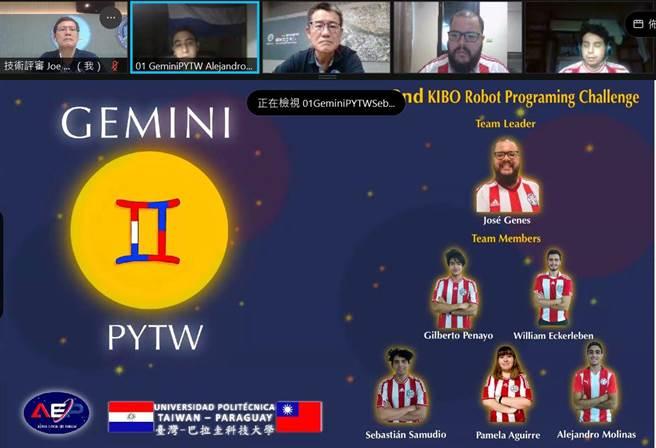 第二屆「KIBO機器人程式設計挑戰賽」, 巴拉圭留學生GeminiPYTW隊獲得台灣預賽冠軍。(國家太空中心提供/林志成台北傳真)
