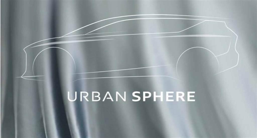Audi 三款全新「Sphere」電動概念車,全都支援自動駕駛機能