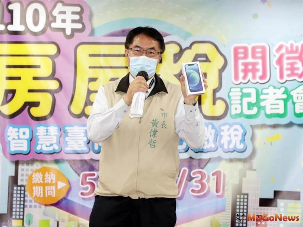 台南市長黃偉哲表示,實價登錄2.0新制上路,房地產資訊更透明(資料照片)