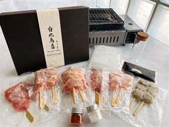獨/內蘊日本米其林「職人匠心」 台北鳥喜雞肉串燒禮盒開賣