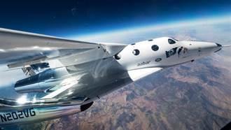 運輸機載太空船起飛 布蘭森將實現太空旅行夢想