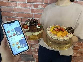 85 Cafe APP推出線上蛋糕券 7/15起轉贈、跨店兌換超方便