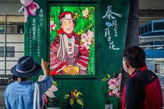 高鐵臺中站 看見泰雅原民瑰麗編織