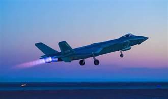 陸殲-20升級 力追美F-22 F-35戰機