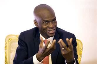 「我有危險!救命」海地總統最後求救電話曝光