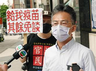 蘇偉碩:只為了蔡英文的面子 學子要再多等BNT疫苗28天